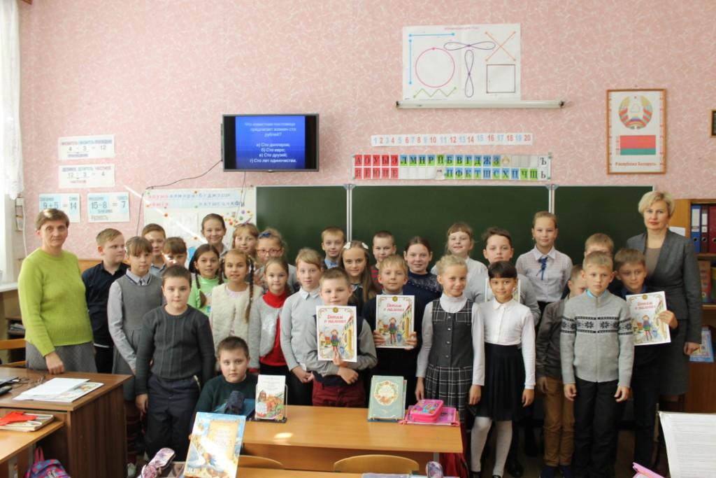 В Бобруйске прошла акция «Детям о налогах»