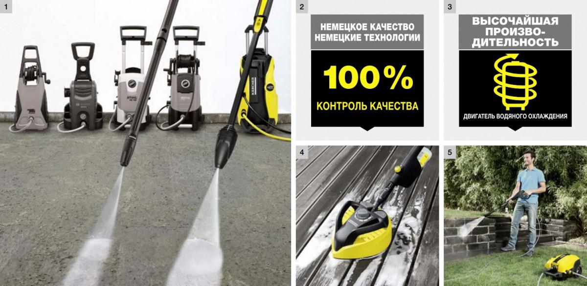 Инструмент Kärcher в Бобруйске