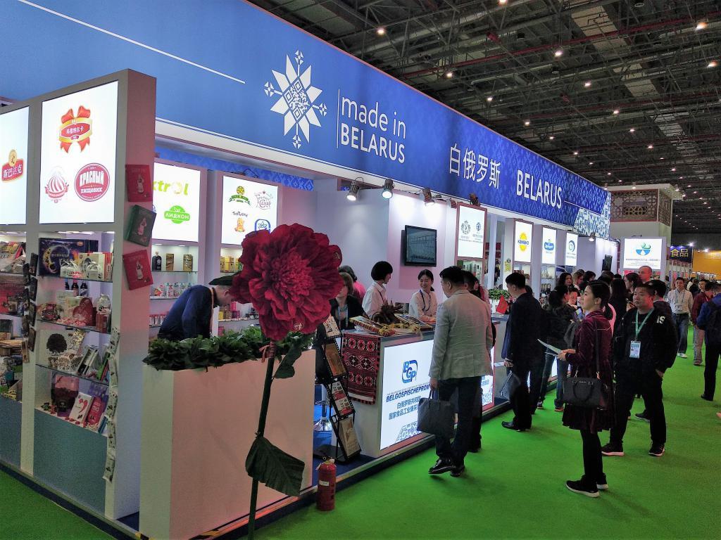 Бобруйская сладкая продукция представлена на выставке «Сhina International Import Expo 2018». Обновлено