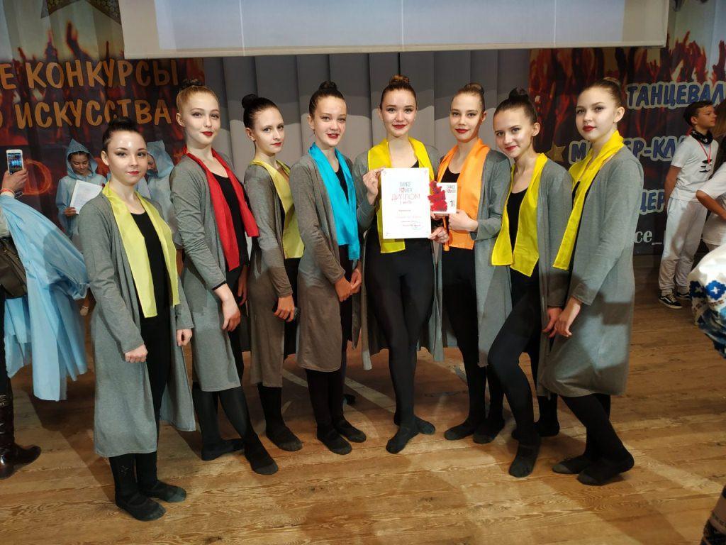 Хореографический коллектив «Крынiчка» Дворца искусств удостоен диплома 1 степени на конкурсе танцевального искусства.