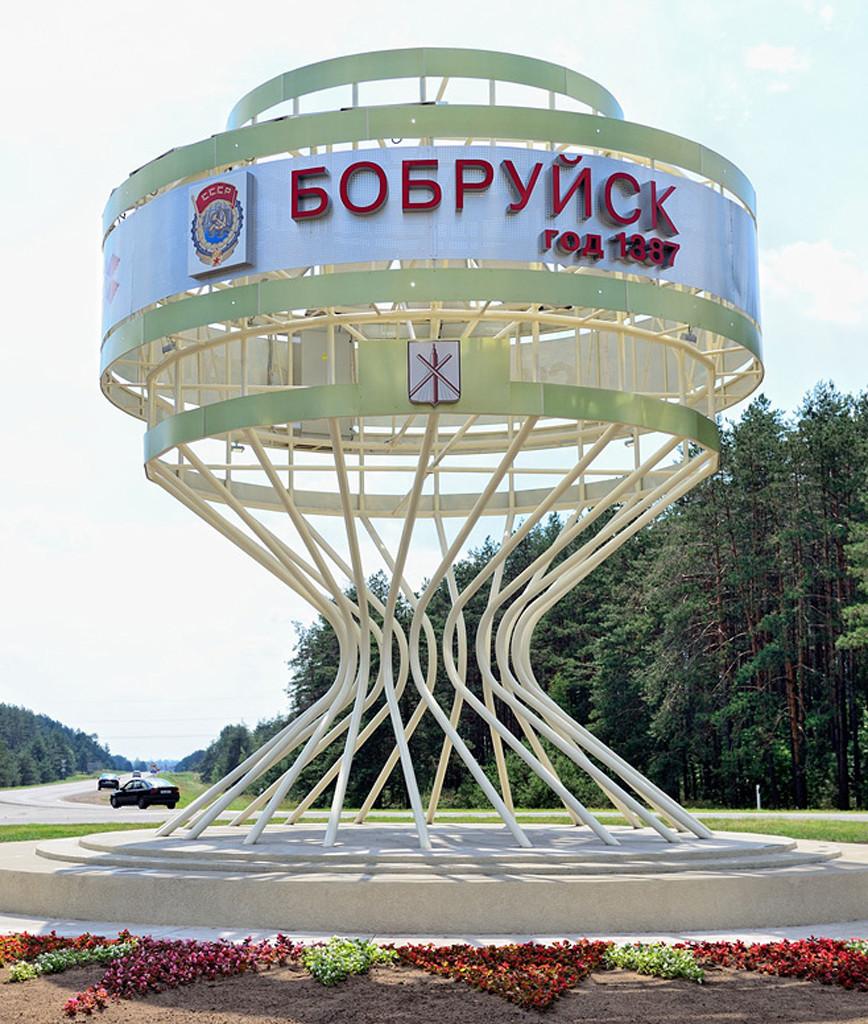 Легенды земли белорусской