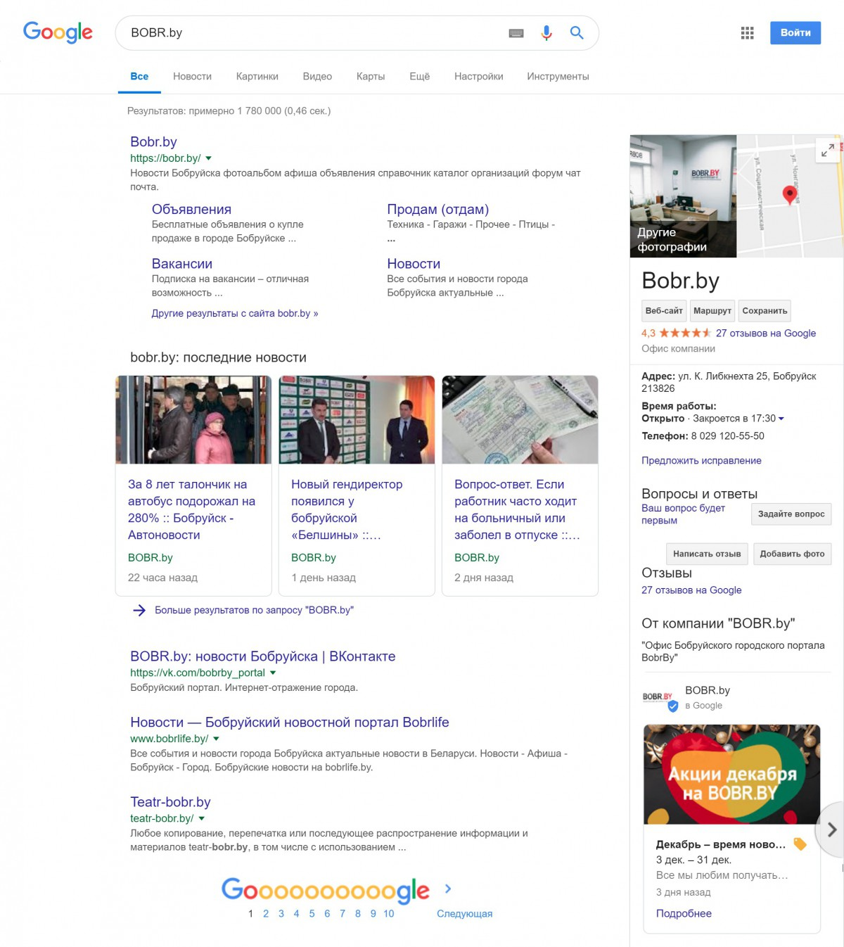 Google сменил дизайн поиска