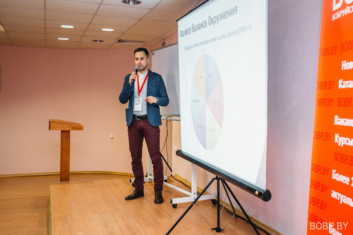 Конференции «Бизнес-Тайм»