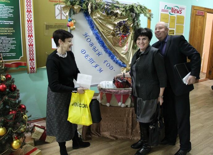 Педагоги города Бобруйска приняли участие в благотворительной новогодней акции «Новый год — детям»