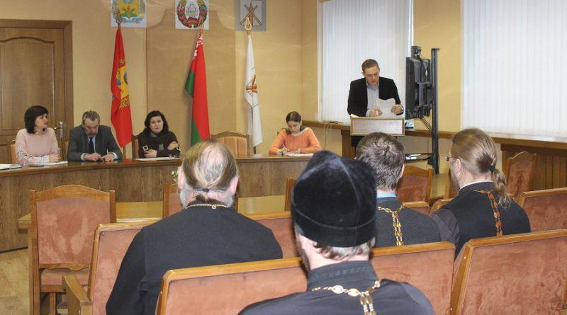 На днях в малом зале Бобруйского райисполкома состоялось расширенное заседание комиссии содействия контролю за исполнением законодательства о свободе совести с участием священнослужителей.