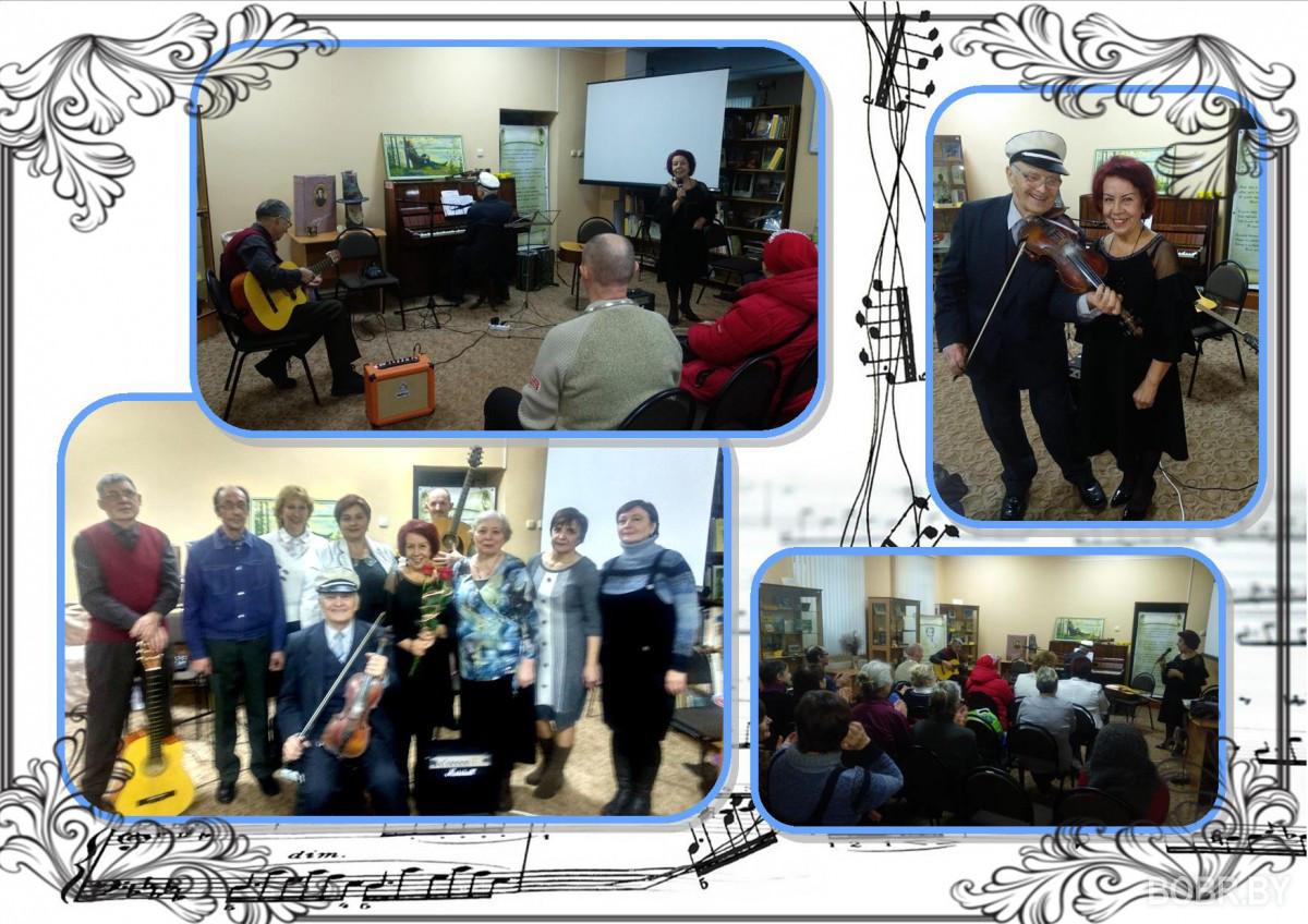 Творческая встреча бобруйского ансамбля «Ретро»