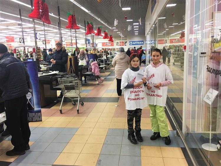 Первый этап благотворительной акции «Дари радость на Рождество» прошел в Бобруйске