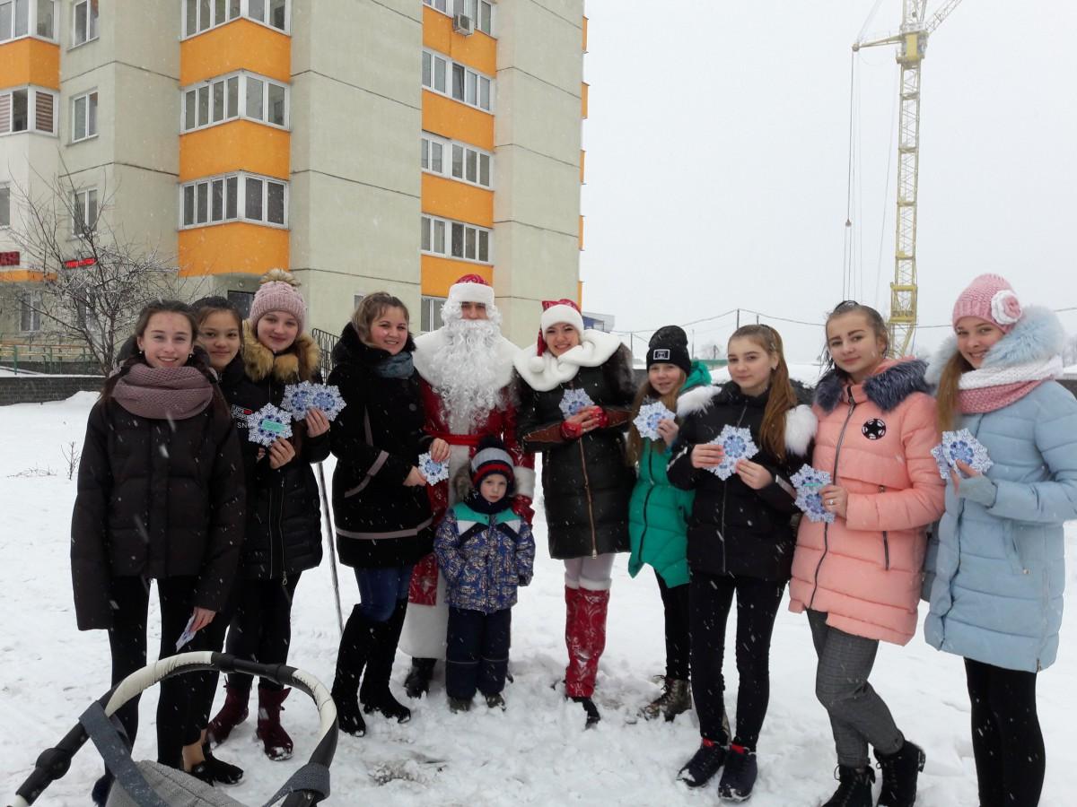 Акция «Подари снежинку прохожему» прошла в рамках конкурса «Молодежь Бобруйска за ЖИЗНЬ — 2019»