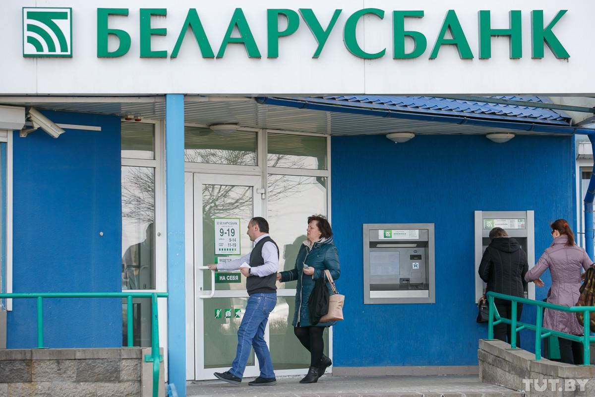 Беларусбанк и БПС-Сбербанк не возобновили кредитование жилья: на что рассчитывать покупателям