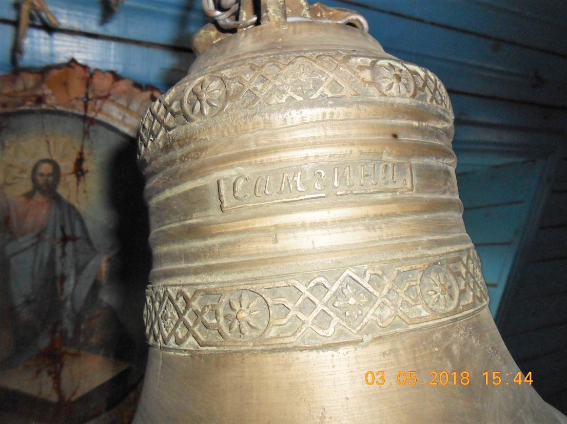 Загадка колоколов Николо-Софийского храма Бобруйска
