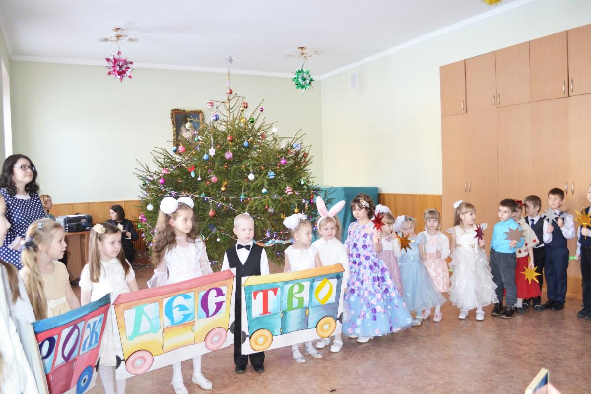В воскресной школе Георгиевского храма прошли Рождественские утренники