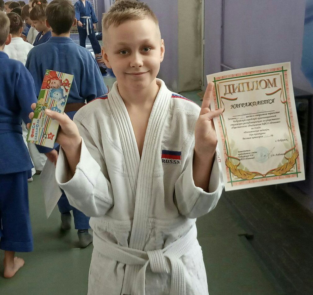 Более дюжины наград завоевали юные учащиеся бобруйского тренера
