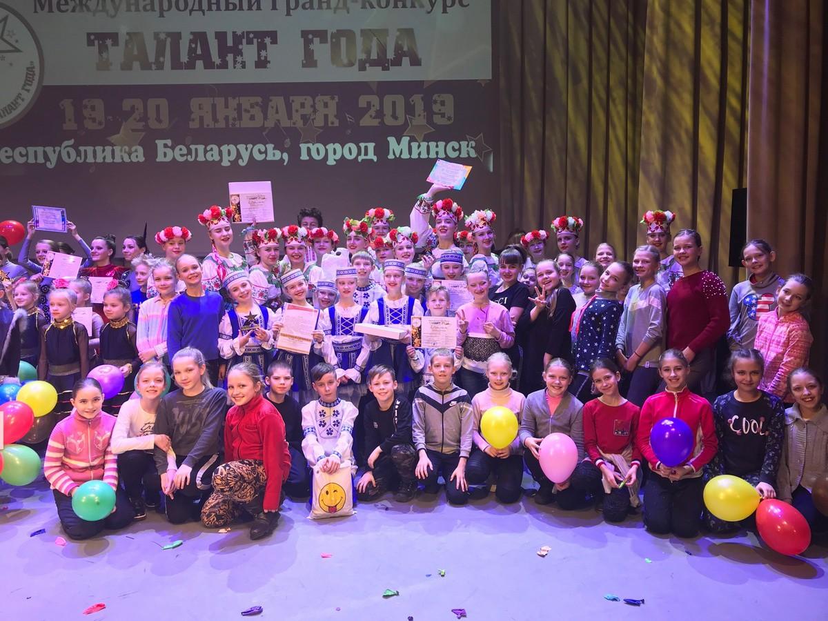 «Василек» представил Бобруйск на Гранд-конкурсе «Талант года»