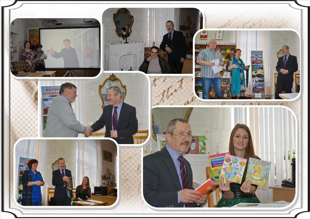 Творческая встреча с В. И. Леонтьевым