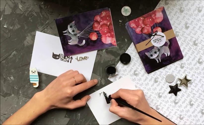Бесплатно отправить открытку смогут жители Могилева и Бобруйска 23 января