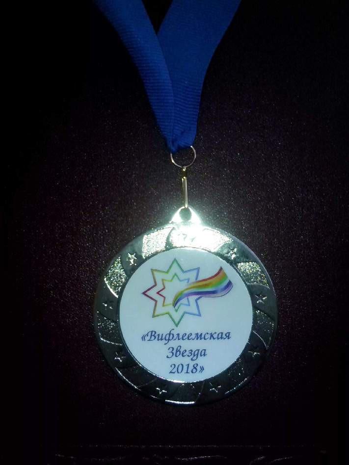 Серебряная медаль вручена бобруйчанину