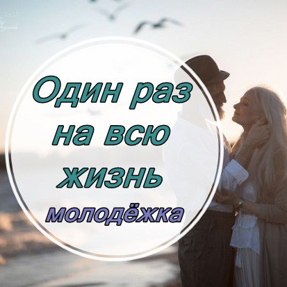 О любви, влюбленности и о выборе будущего партнера будет говорить бобруйская молодежь