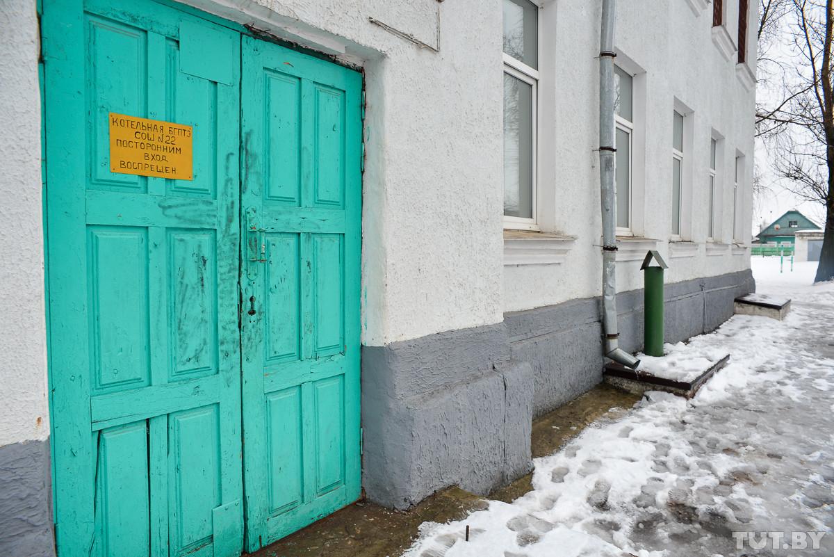 В Бобруйске в школьной котельной нашли убитого мужчину