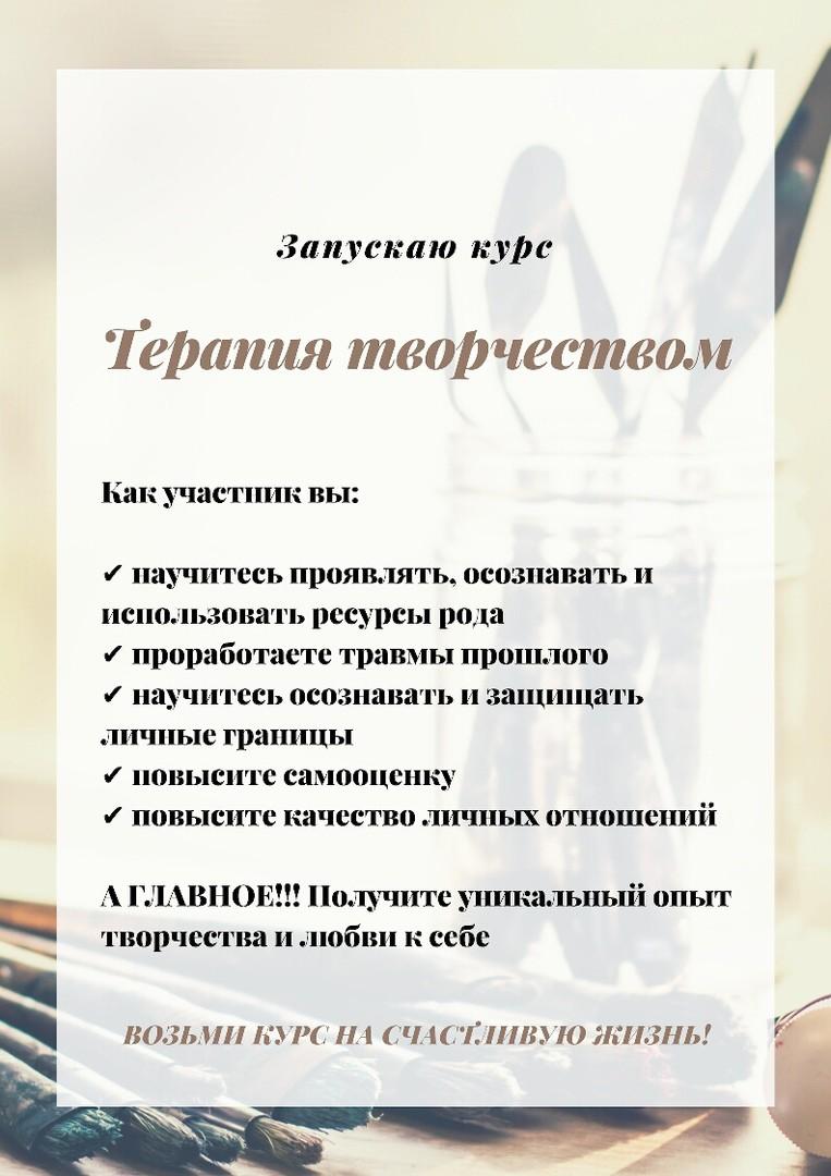 Новый курс для родителей начнется 7 февраля в Бобруйске