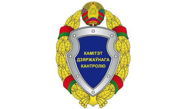 У Бобруйского межрайонного комитета госконтроля новый адрес