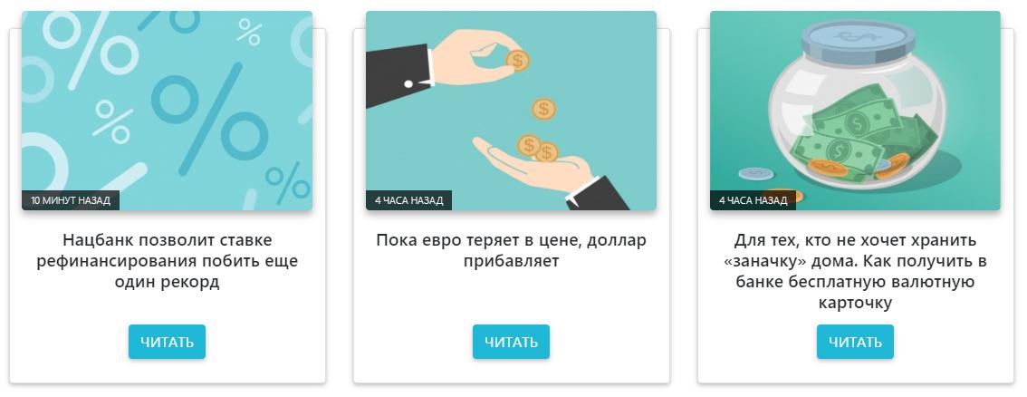 Обновленные Курсы валют от BOBR.by