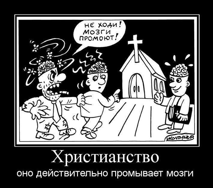 В молодежном клубе Бобруйска обсудят стереотипы общества о церкви