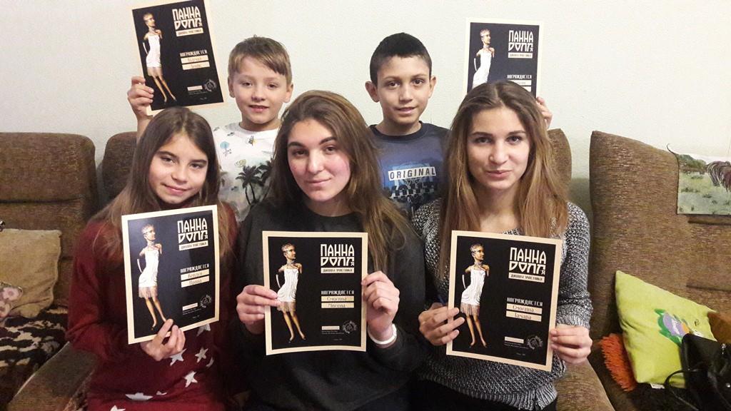В выставке «Панна Doll'я» приняли участие воспитанники кружка «Калейдоскоп» из Бобруйска