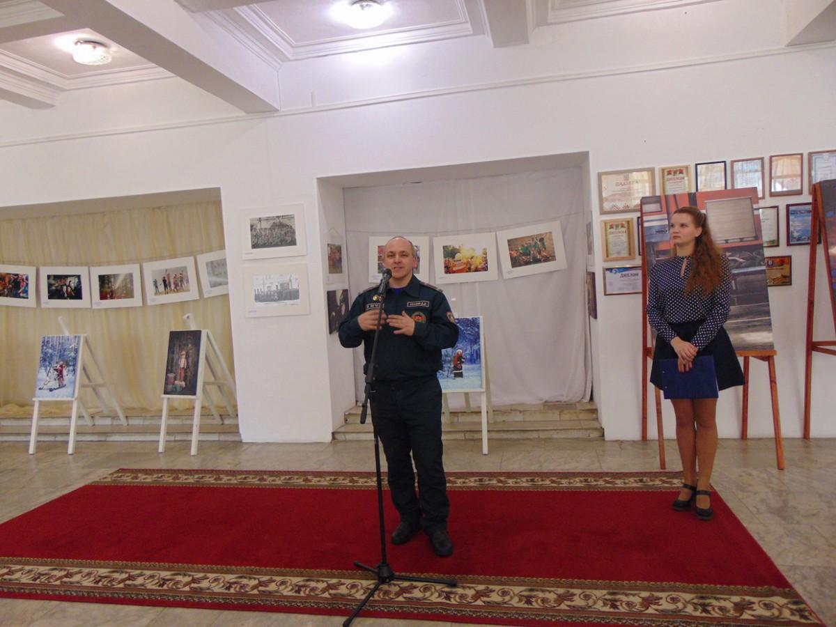 Фотовыставка «Спасатель» открылась в бобруйском Центре досуга и творчества