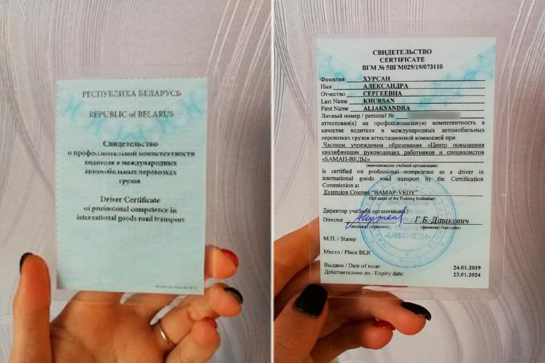 «В автошколе думали, что я ошиблась дверью». История 26-летней Саши — самой молодой дальнобойщицы Беларуси