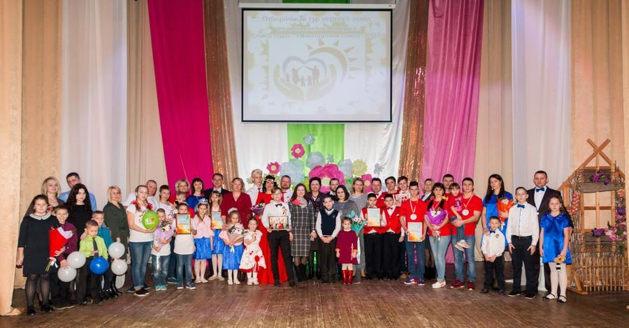 Многодетная семья из Бобруйска награждена дипломом