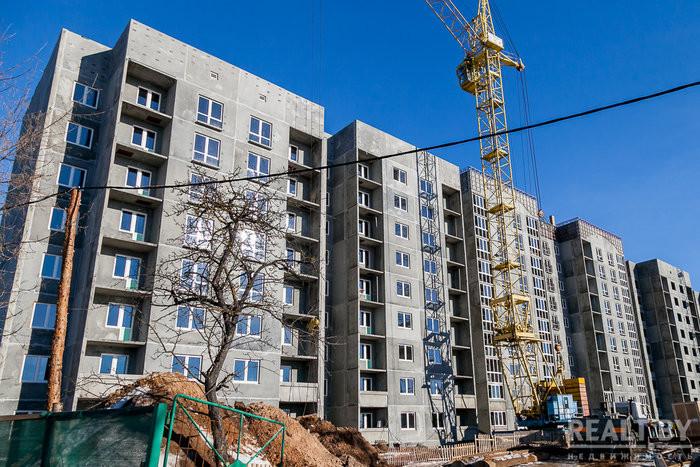 Кредит на жилье бобруйск