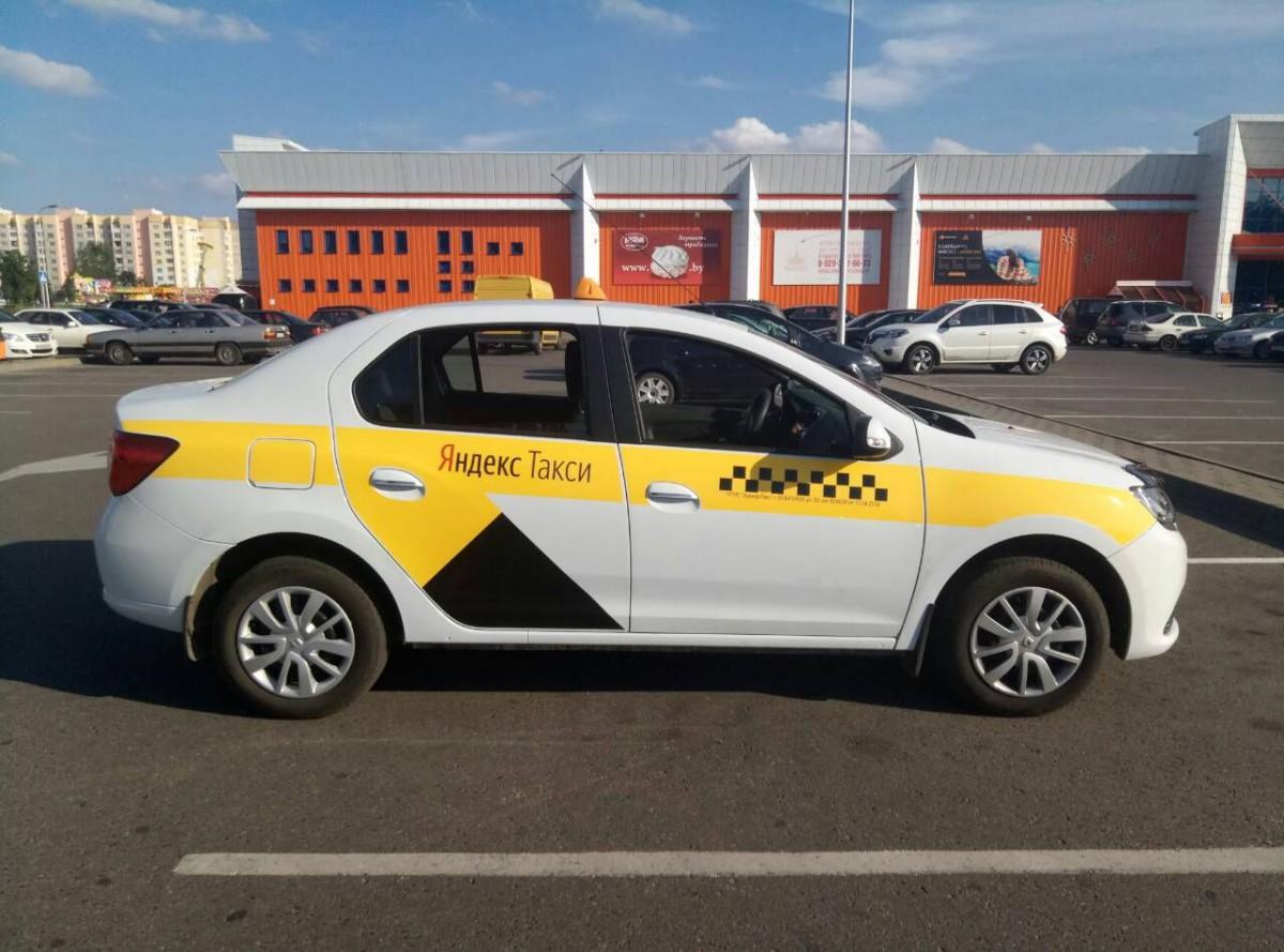 Яндекс.Такси и Uber запустили страхование жизни и здоровья пассажиров и водителей на сумму до 10 000 евро