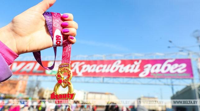 Бобруйчанки Татьяна Шабанова и Екатерина Корнеенко победили в забеге Beauty Run в Минске