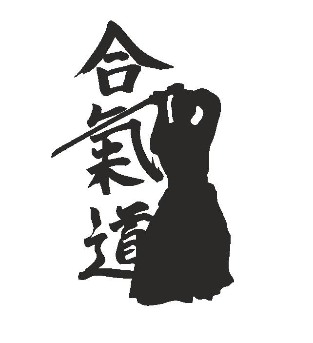 Наследие самураев. Открыт набор в группу работы с  оружием