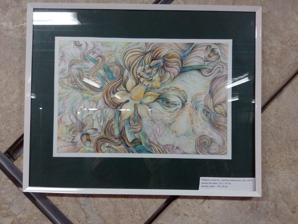 Во Дворце искусств Бобруйска проходит выставка Елены Нелюбиной «Элегия»