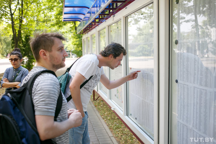 Сколько бюджетников возьмут лицеи и колледжи Могилевской области. Есть цифры