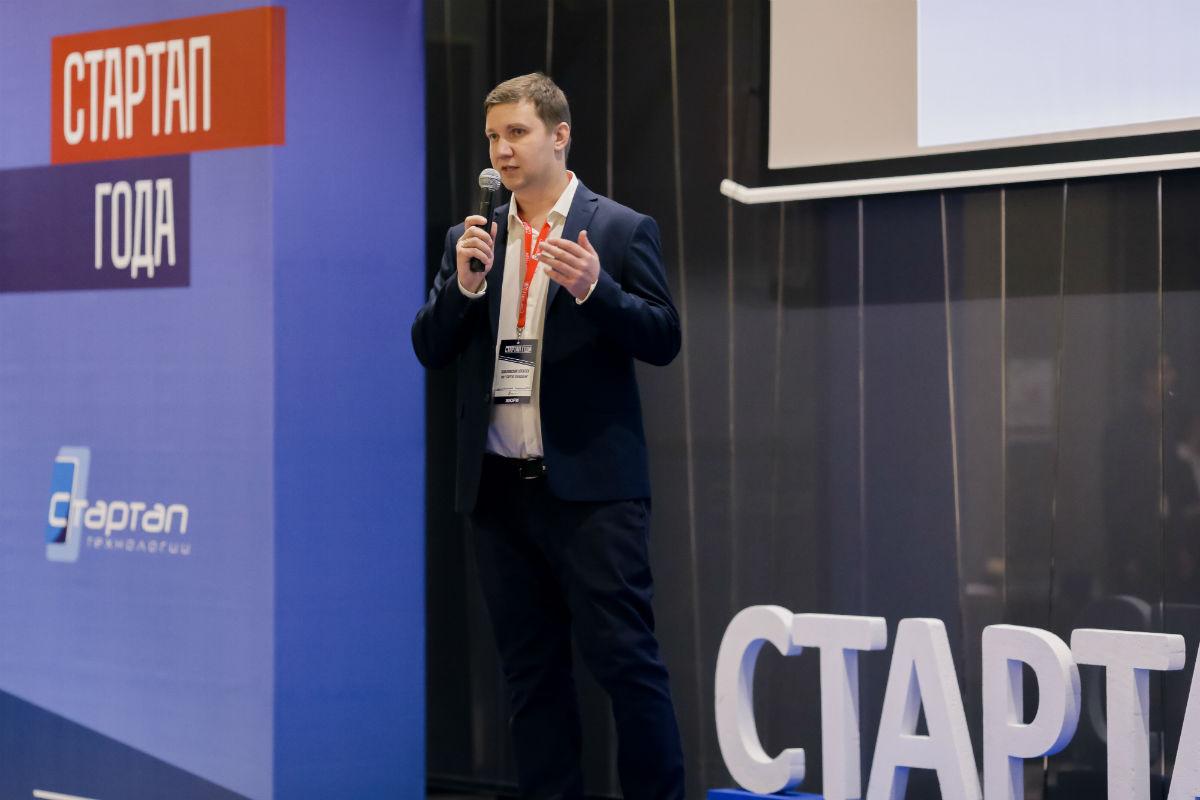 Центр «Стартап Технологии» объявляет о старте первого стартап акселератора в Беларуси
