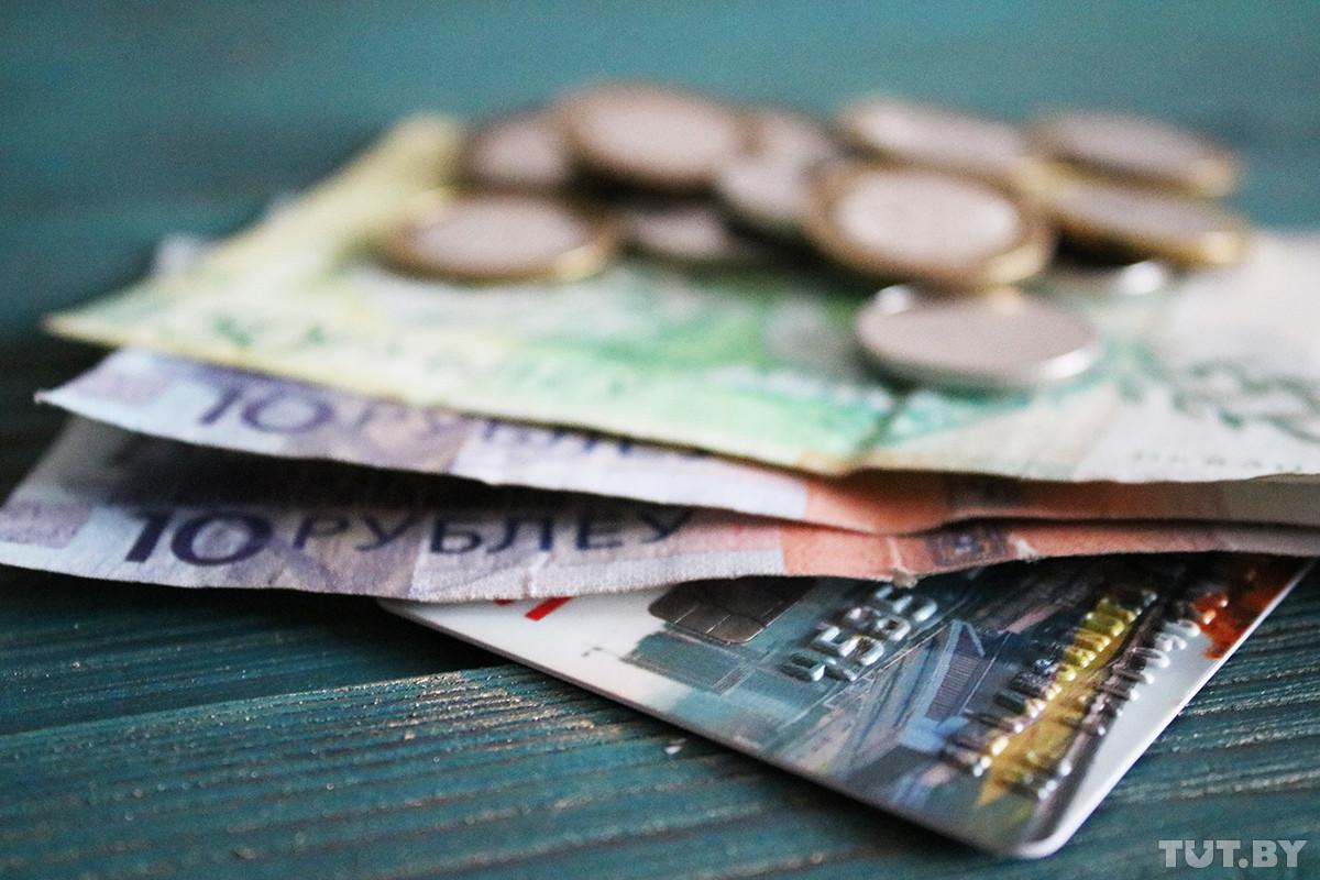 У зарплат белорусов нет сил, чтобы расти