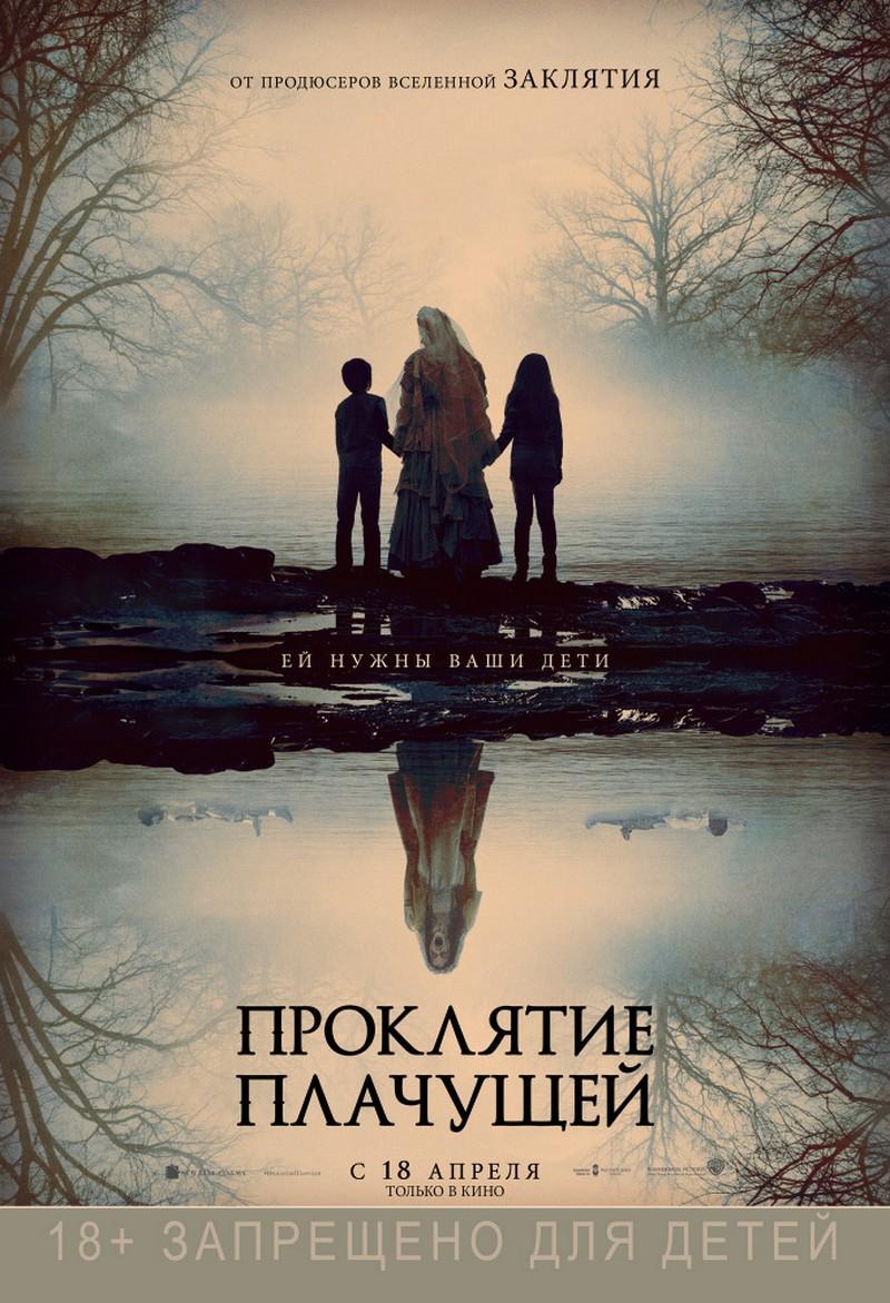 Смотрите в кинотеатрах Бобруйска!