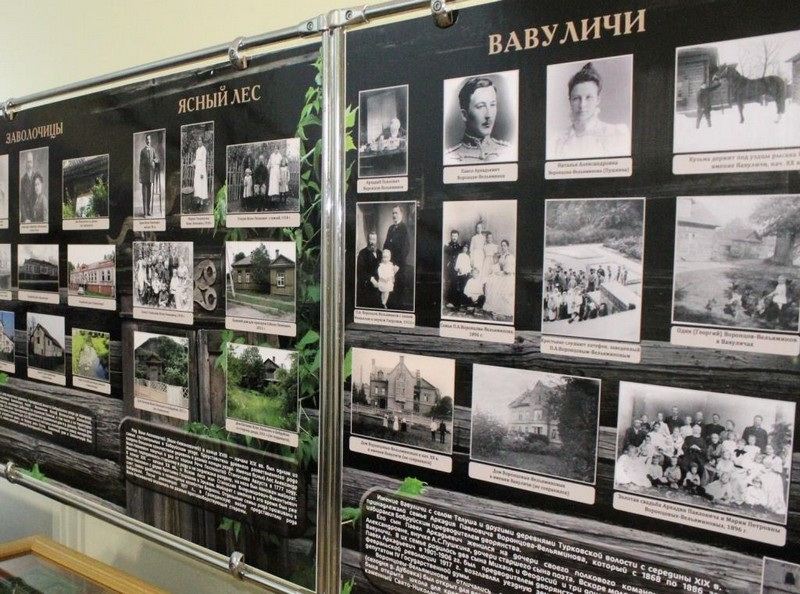 Выставочный проект «Живое и утраченное. Знаменитые усадьбы Бобруйского уезда»