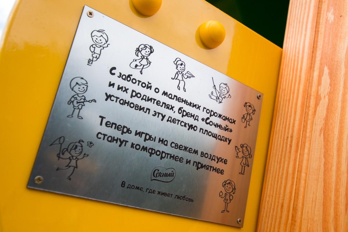130 креативных заявок из Бобруйска участвуют в конкурсе «Сочный дворик»