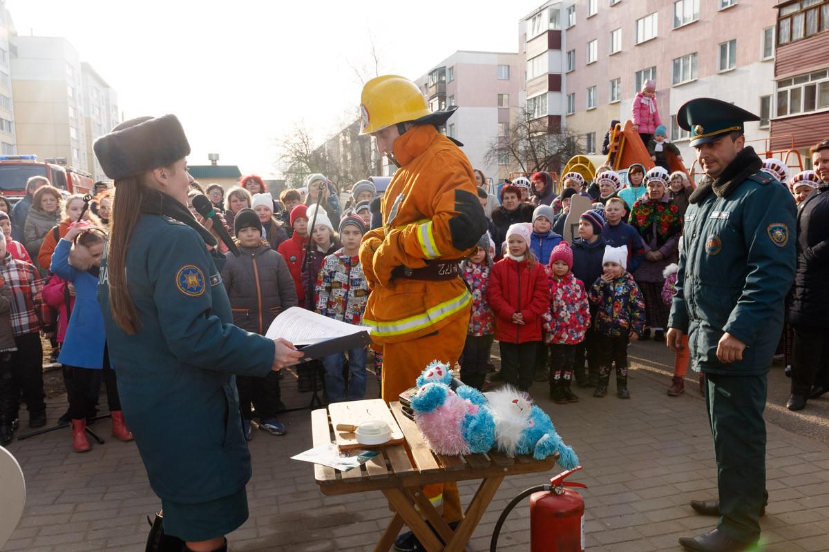 Безопасный двор. Бобруйск