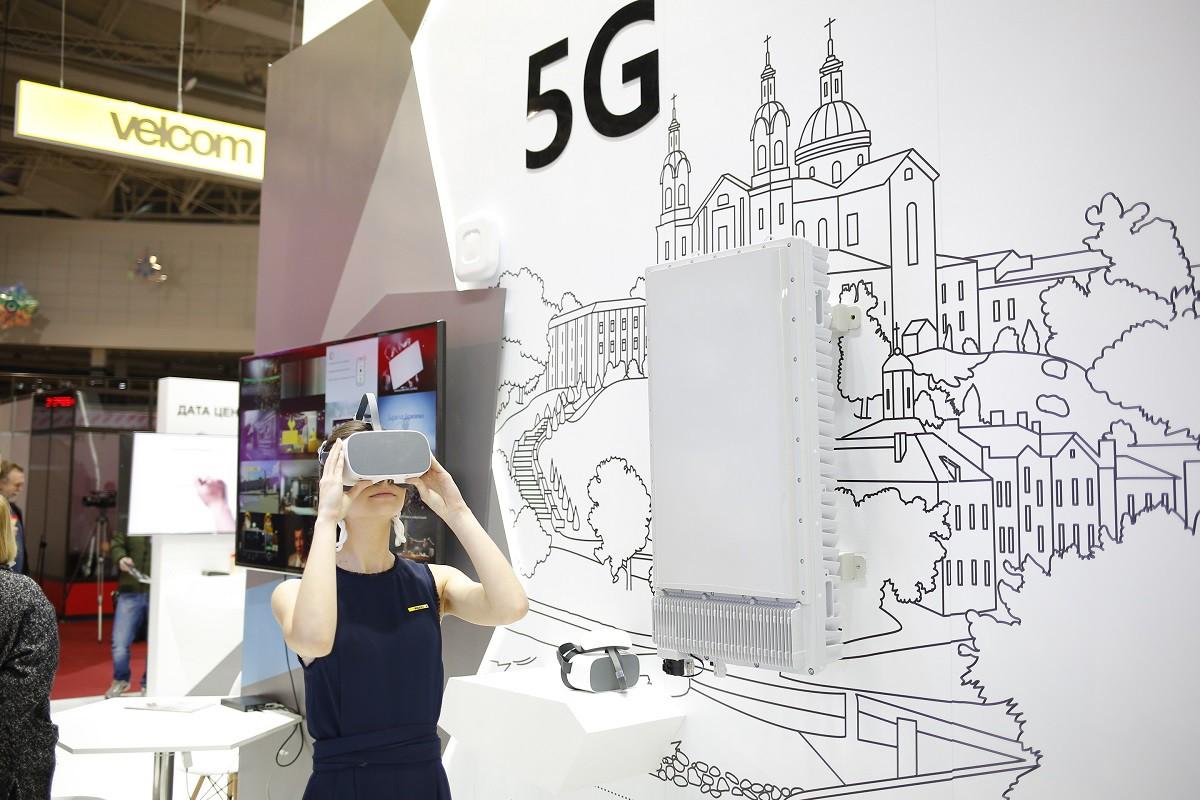 5G в Беларуси — каковы перспективы? Ответы экспертов