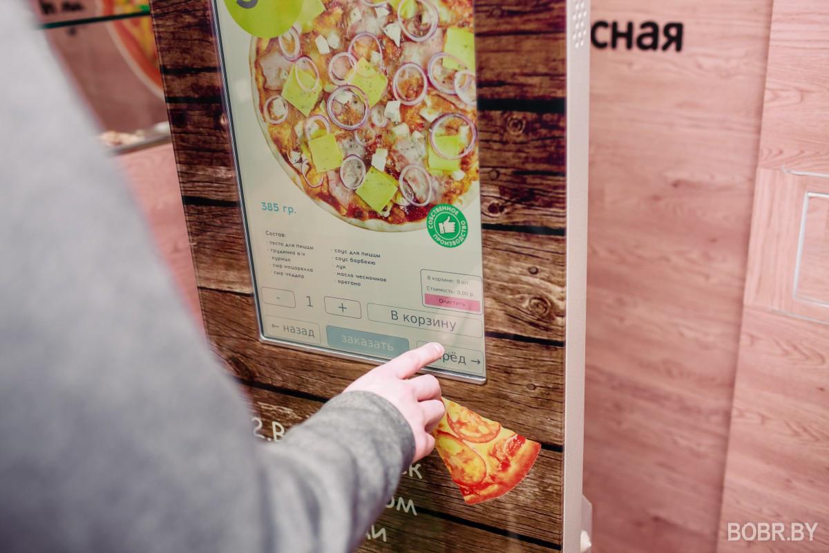 Голландский матиас, пицца по электронной очереди и другие сюрпризы в «Санта»