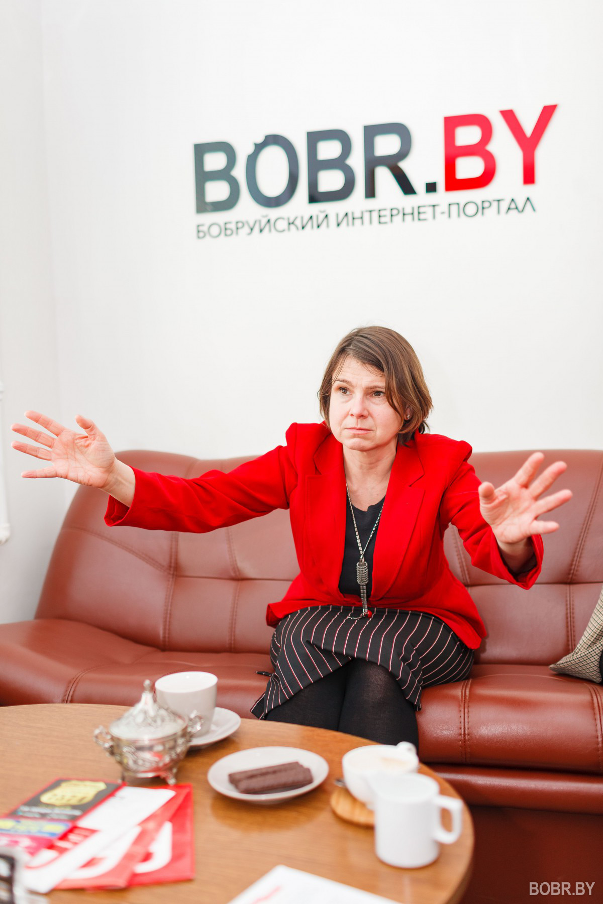 Фиона Гибб