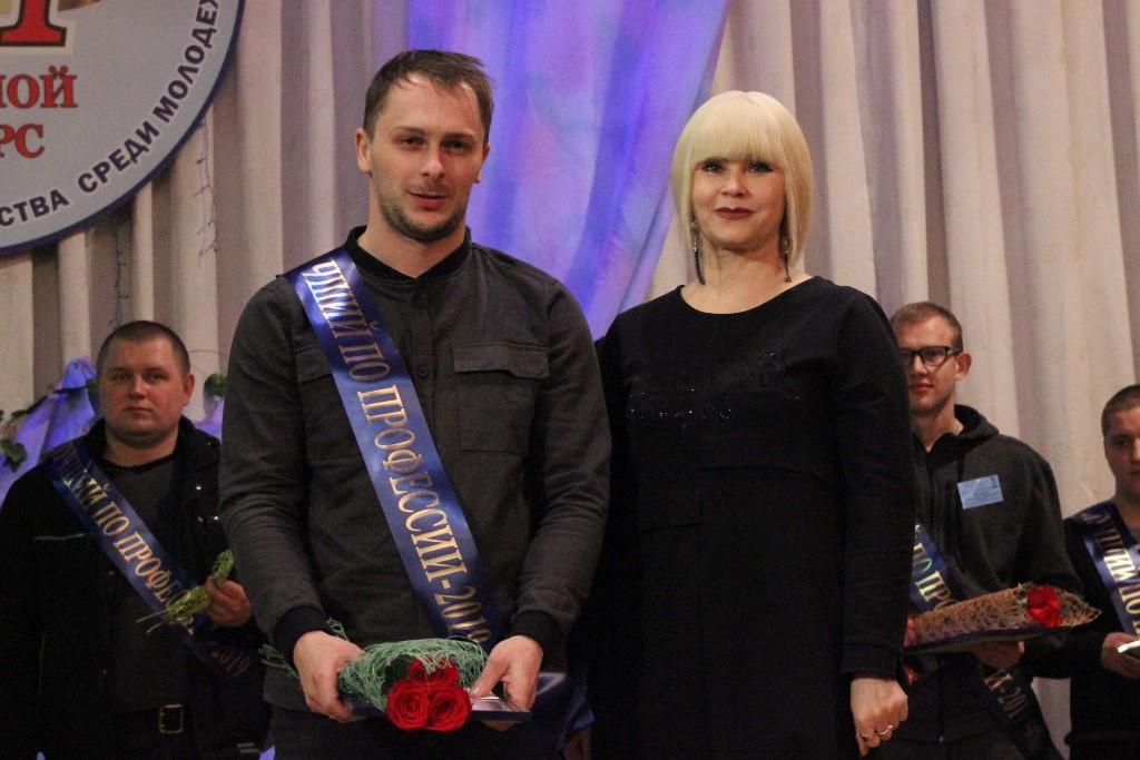 Названы победители областного конкурса профмастерства