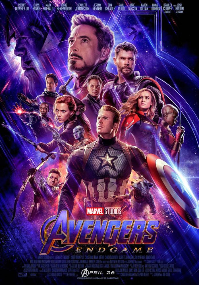 Билеты на финал «Мстителей» скоро будут распроданы