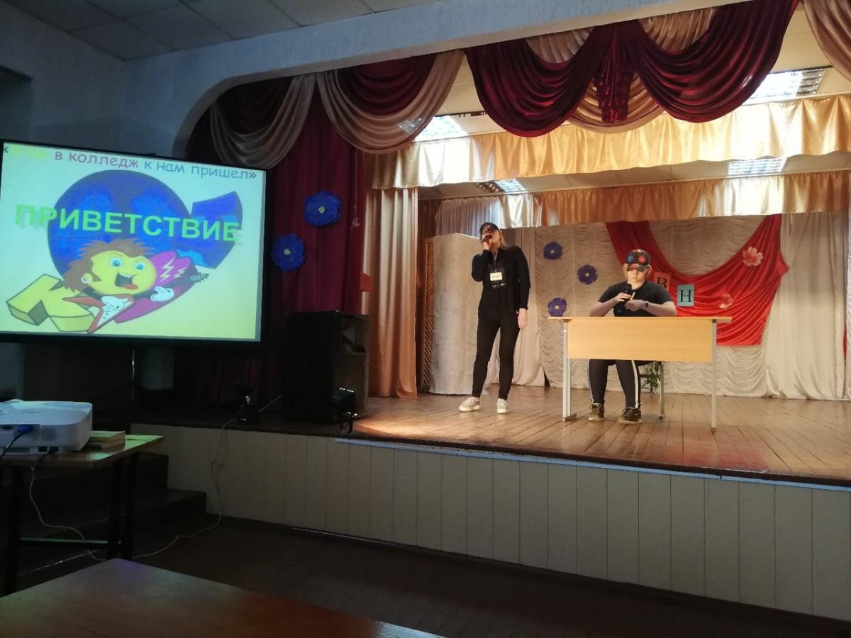 Экономический КВН прошел в одном из колледже Бобруйска