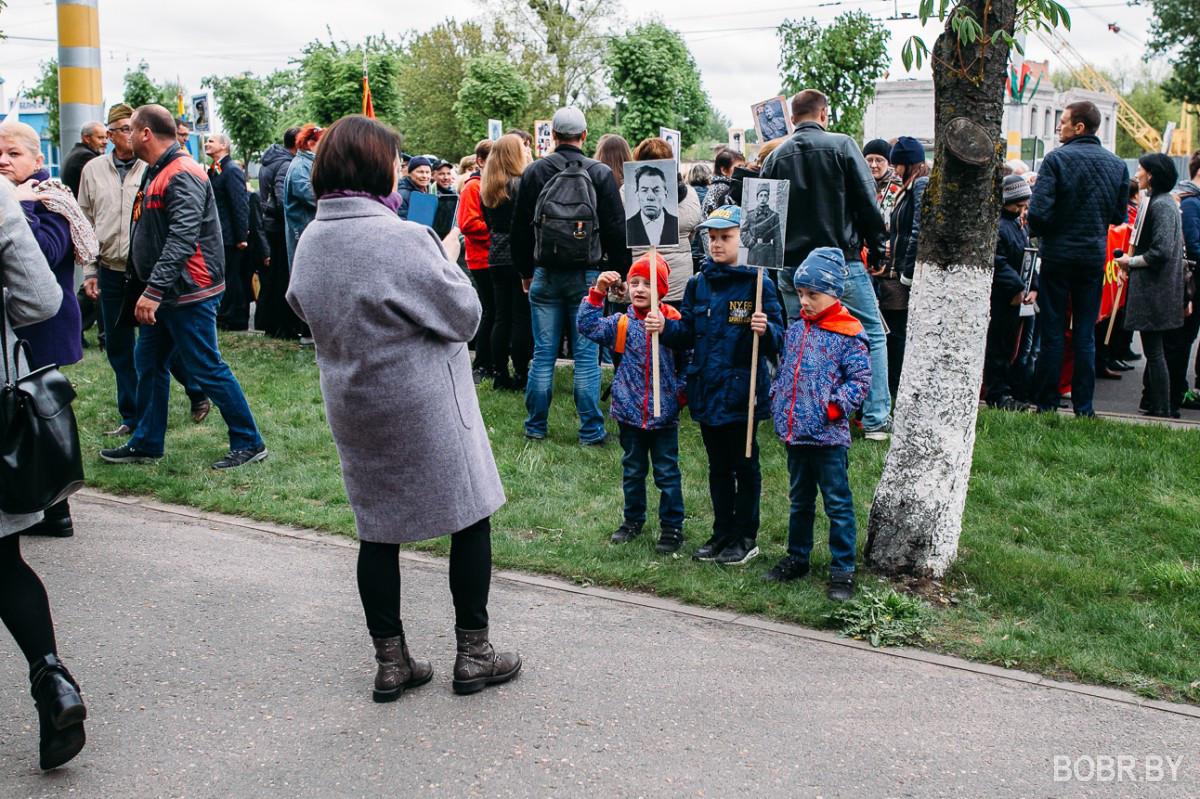 Акция «Беларусь помнит» прошла в Бобруйске