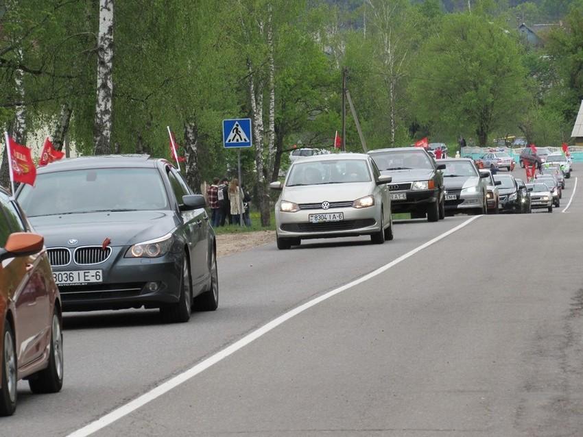 Беларусь помнит! Празднование Дня Победы в Бобруйском районе